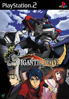 Torrent Super Compactado Gigantic Drive PS2